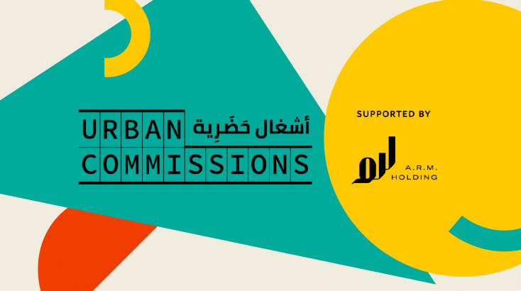 """A.R.M. Holding is sponsoring Urban Commissions for the second consecutive year. The current edition of the annual design competition is held under a """"playfulness"""" theme and challenges the recent global events that have upended the way people interact with public spaces. Urban Commissions 21 calls on creatives, designers and architects in the region to think up playful ways of reinstating social relations through an interactive public space feature to be staged at Dubai Design Week in November. Click here to find out more about Urban Commissions and ways to submit your proposal before submission ends on July 30. Last year, A.R.M. Holding awarded Emirati designer Reema Muhairy and Saudi designer Lujain Alatiq AED 100,000 for their winning project """"Basta"""" to be manufactured in the UAE. Click here for more information about the Urban Commissions 2020 winning project and A.R.M. Holding's sponsorship."""